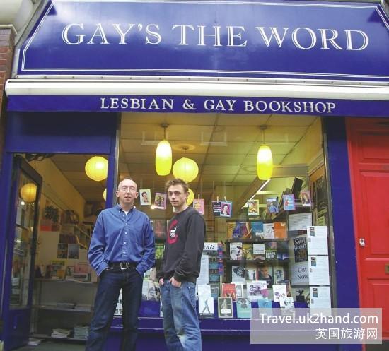 gaystheword
