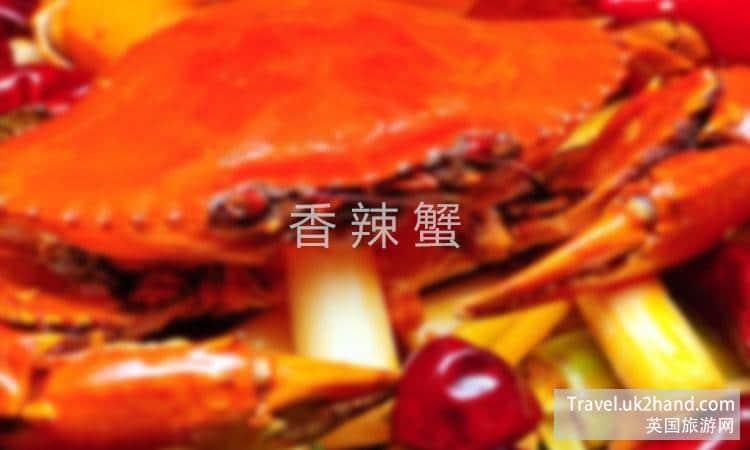 香辣蟹食谱