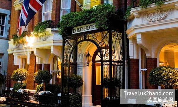 dukes hotel 伦敦