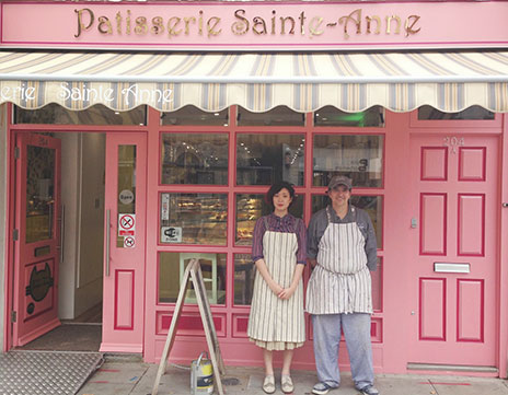 伦敦甜品店:Patisserie Sainte-Anne