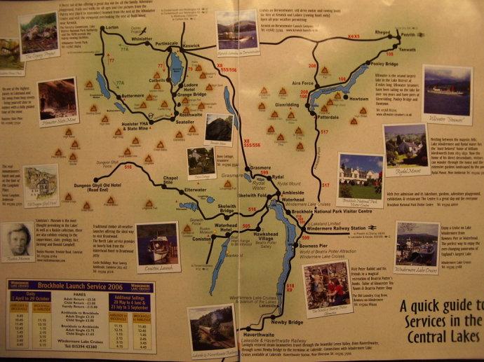 英国湖区地图