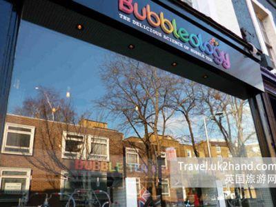 bubbleology.jpg