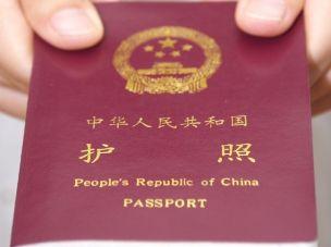 在英国丢了护照怎么办?护照补办攻略