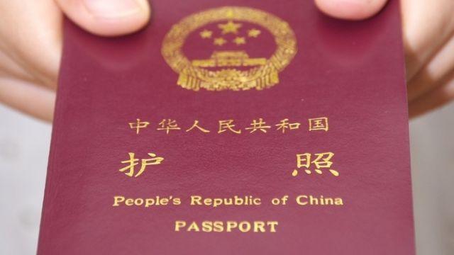 chinese-passport.jpg