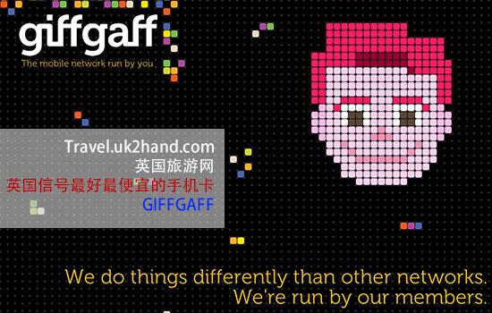 GIFFGAFF电话卡申请