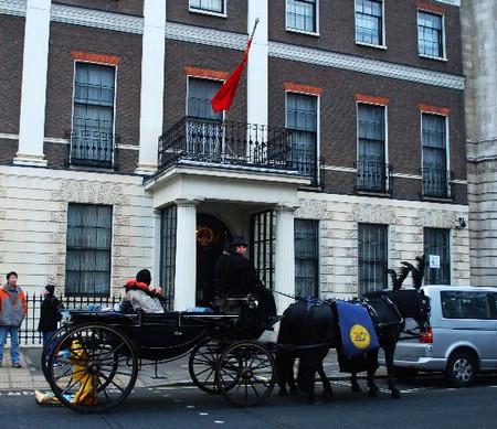 中国驻英国大使馆