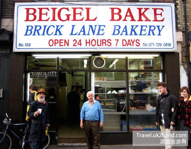 Beigel Bakery