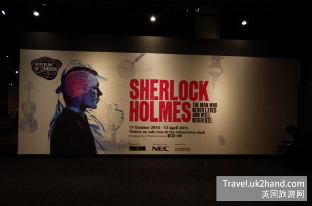 伦敦博物馆里的大幅海报