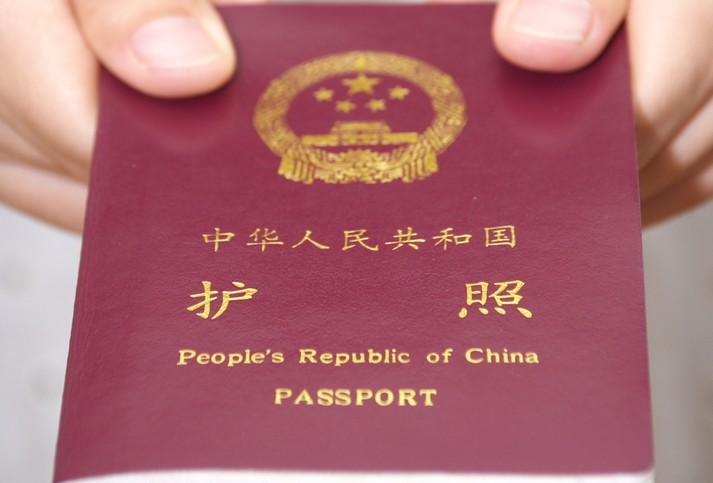 chinese-passport.jpg