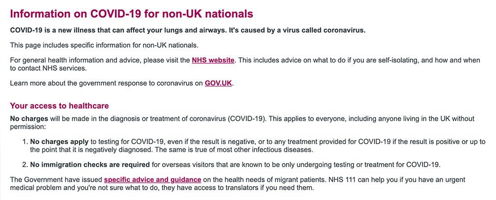 英国政府为外国人甚至非法移民也提供完全免费的治疗