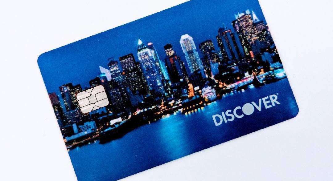 美国信用卡 DISCOVER