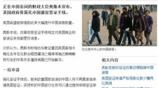 qianzheng2013.jpg