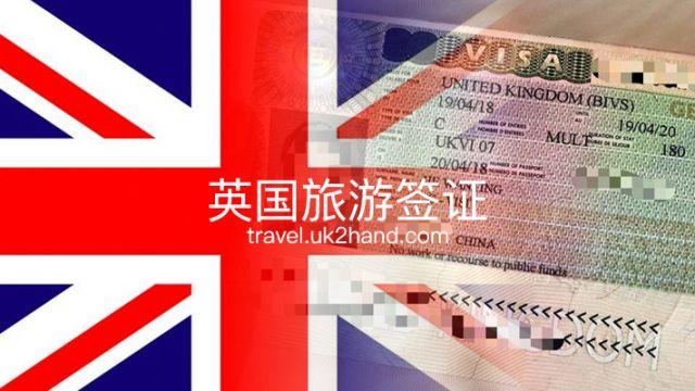 uk-travel-visa-2018-china.jpg